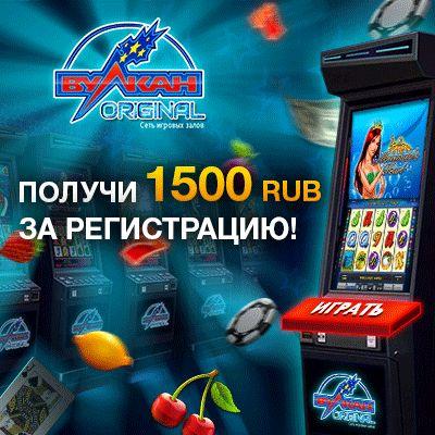zerkalo-kazino-bonus-bling-bling