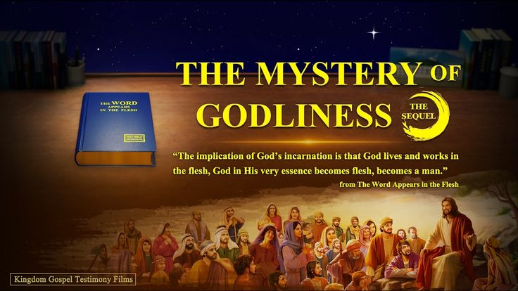 "New Gospel Movie Trailer | Know the Incarnation of God | ""The Mystery of..."