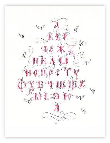 https://flic.kr/p/6tUpBy   for exhibition at Cyrillic Holiday in Kharkov (597 x 789)   Cyrillic festival's website: www.cyrillic.org.ua/ru/exhibition
