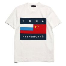Like and Share if you want this  TOP quality 2016 gosha Rubchinskiy flag print palace skateboards T shirt men Wome summer t-shirt tee off white virgil abloh     Tag a friend who would love this!  US $5.59    FREE Shipping Worldwide     Buy one here---> http://hyderabadisonline.com/products/top-quality-2016-gosha-rubchinskiy-flag-print-palace-skateboards-t-shirt-men-wome-summer-t-shirt-tee-off-white-virgil-abloh/