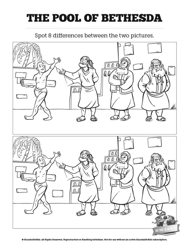 John 5 Pool of Bethesda Kids Spot The Difference: Can your kids spot the difference between these two Pool of Bethesda illustrations? Featuring vibrant artwork, this Pool of Bethesda activity is perfect for your upcoming John 5 Sunday school lesson.