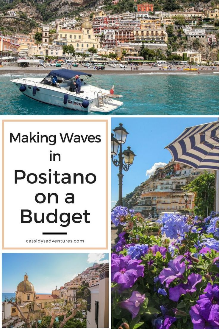 Thought the glamorous Positano was only for the rich and famous? Think again! It's actually very much possible to visit on a budget! Find out how here.