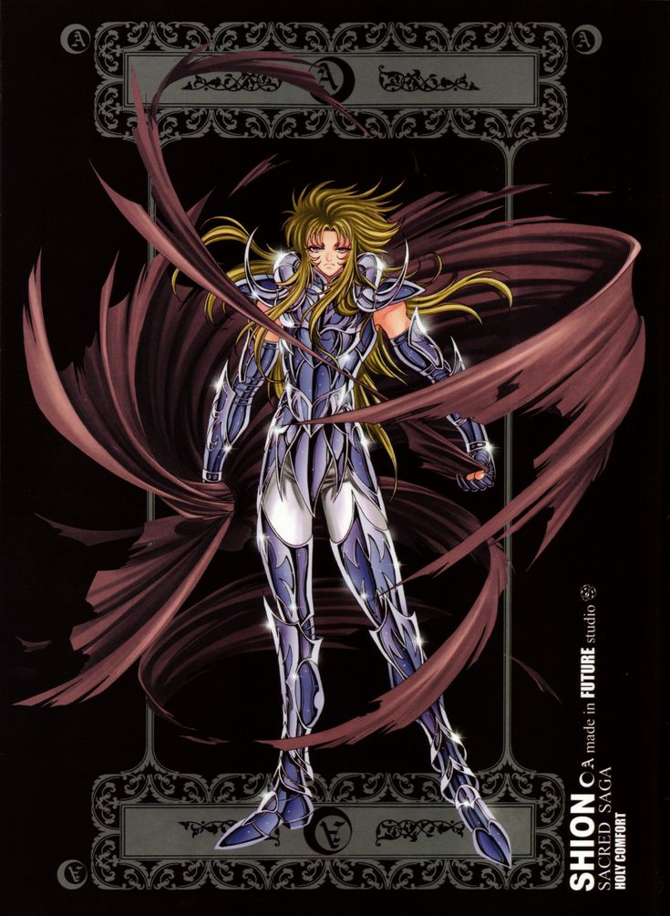 Males Saint Seiya Future Studio Saint Seiya Future Studio Surplice Aries Shion