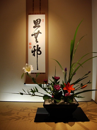 """""""Ikebana"""" Japanese flower arranging. I took a class to learn how to do this!"""
