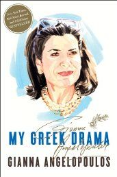 From Crete to Athens and Zurich to London, Gianna Angelopoulos has made a career of turning ideas into action. -- President Bill Clinton - See more at: http://kindle-to-kindle.com/literature-fiction/my-greek-drama-life-love-and-one-woman39s-olympic-effort-to-bring-glory-to-her-country/#sthash.DLoQSv0a.dpuf