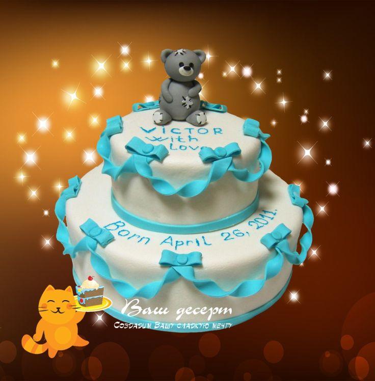 Детский торт 1 годик подробно