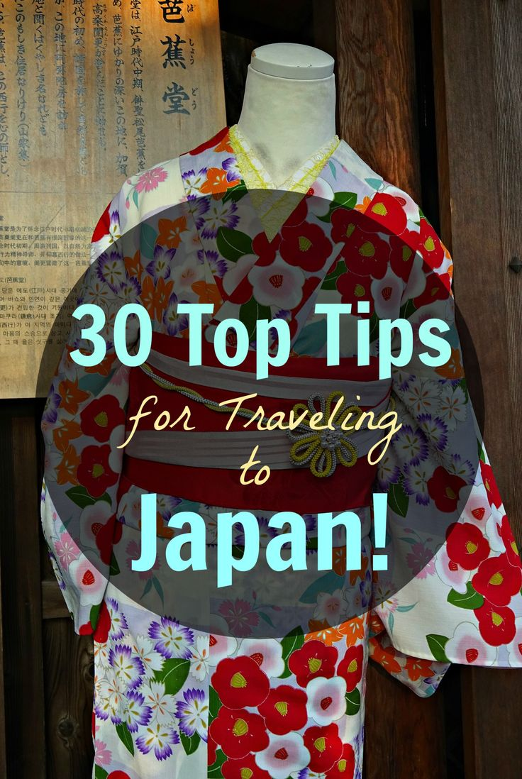 My top tips for traveling to Japan!