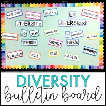 "Celebrate your school's diversity with this free bulletin board kit. It includes headers that read ""Diversity is our Strength"" in both English and Spanish, as well as the words for ""Welcome"" in many different languages. Perfect for the beginning of the year, or"