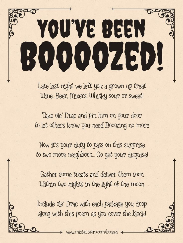 """We have all heard that families get """"boo'd"""" for halloween... For the Adults you can get BOOOOZED! great idea! Free Printable..."""