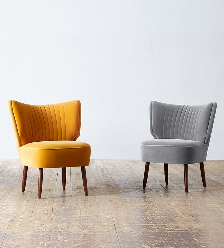 Duke Cocktail Chair | Swoon Editions