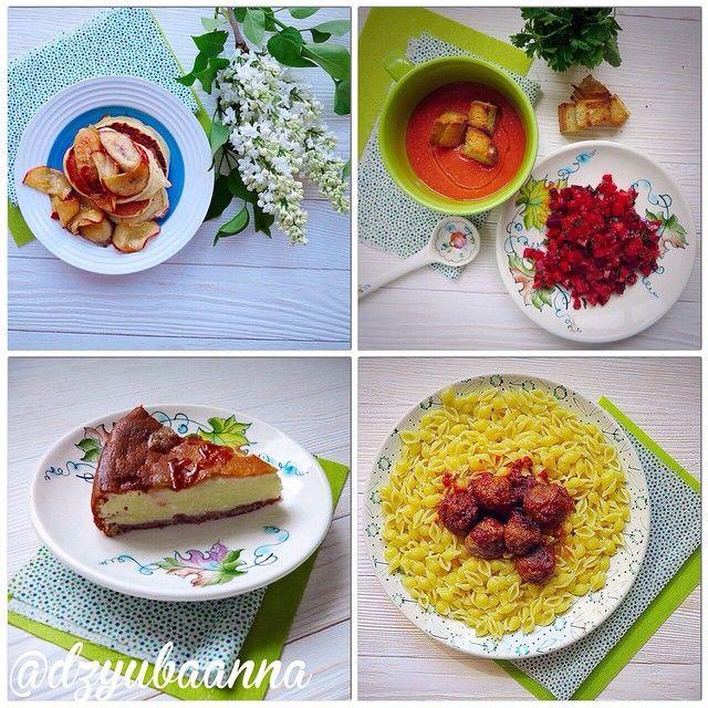 Блюда для детей. Меню №32. | Дети Дома