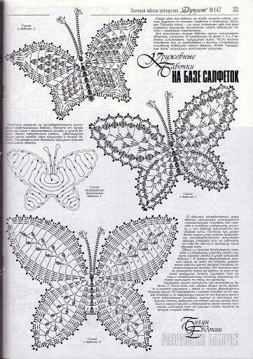 Butterfly #crochet #pattern
