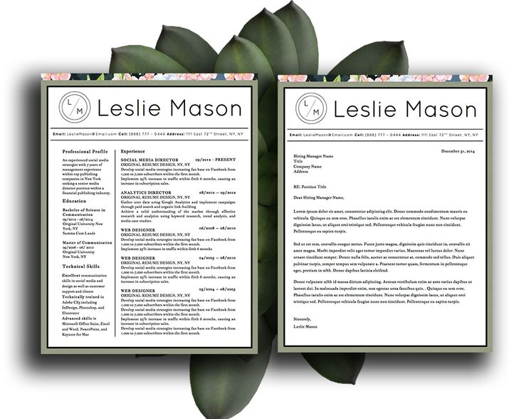 Best Leslie Mason Beautiful Resume Cv Template Images On
