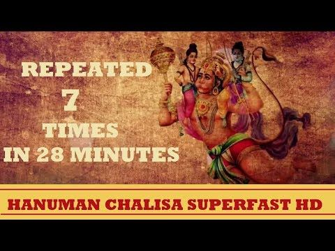 HANUMAN CHALISA SUPER FAST HD - 7 TIMES REPEATED IN 28 MINUTES | SHREE H...