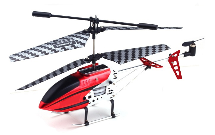 Robocopter GST Special Edition (Red)