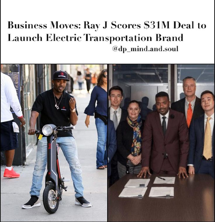 #RayJ is taking the #business world by storm with his multi-million dollar #electrictransportation brand. The #singer and #realitystar closed a $31 million deal to launch #Raycon according to a Thursday Nov. 9 press release. The world is moving towards #renewable #greenenergy and electric transportation is a big part of that Ray J said in a statement. With the Raycon movement we are going to make sure we are one of the first ones there. Established in partnership with Cowboy Wholesale a…