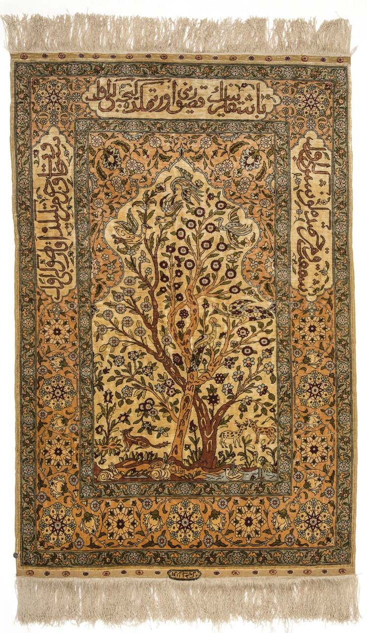 SIGNED HEREKE SILK CARPET, TURKEY Dimensions: approx. 116 cm x 74 cm I  Albahie Auction House