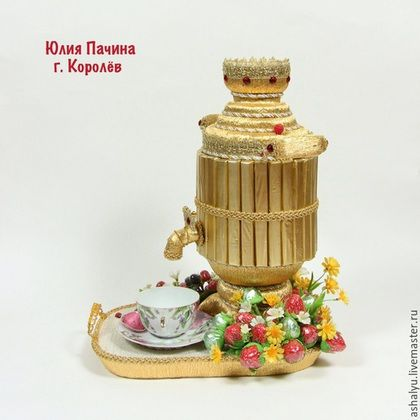 Букеты ручной работы. Ягодное чаепитие. Сладкие подарки от Юлии Пачиной. Ярмарка Мастеров. Подарок на свадьбу, сувениры ручной работы