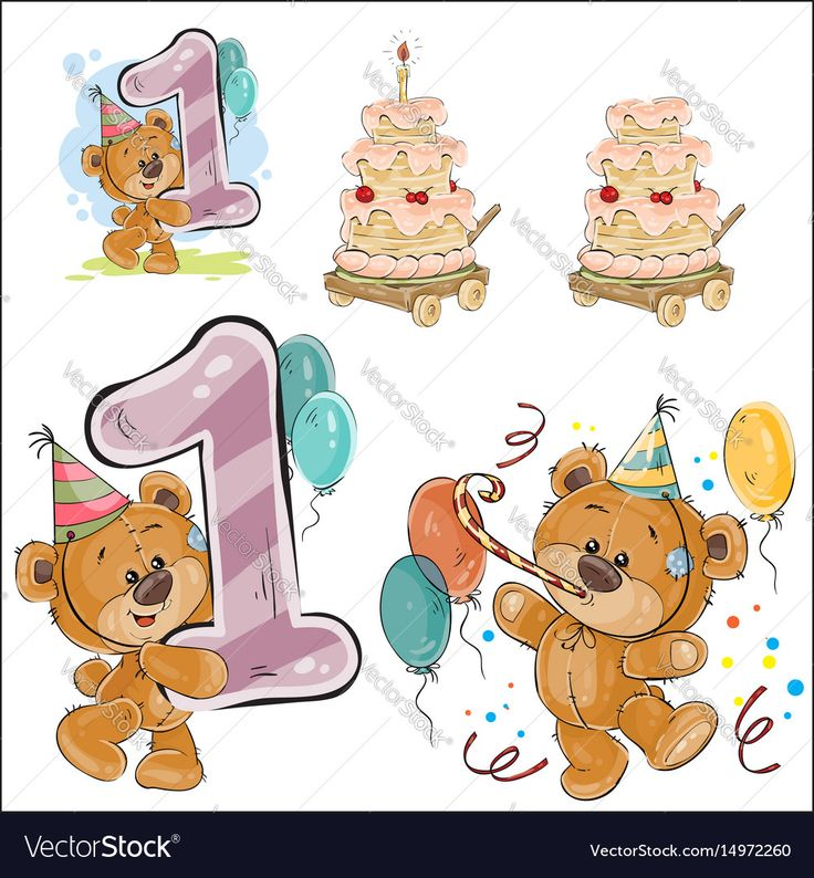 Set of vector illustrations with brown teddy bear, birthday cake and number 1, prints, templates, design elements for greeting cards, invitation cards, postcards. Download a Free Preview or High Quality Adobe Illustrator Ai, EPS, PDF and High Resolution JPEG versions.