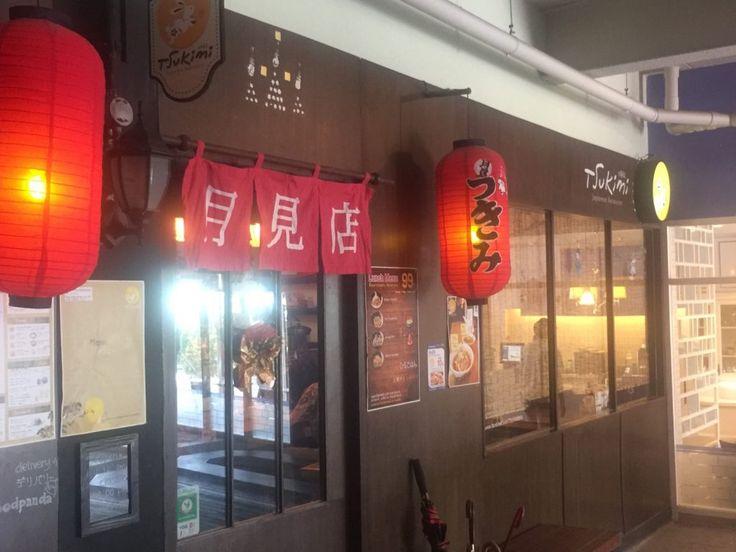 月見,Tsukimi,オンヌット,Onnut,Onnuch,ピカデリーバンコク,Pickadaily Bangkok,ショッピングモール,行き方,説明,タクシー,日本料理,安い,激安,コスパ,良い,日本食,和食,うどん,カレーライス,ランチ