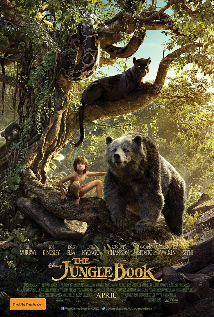 Enter the jungle junglebook