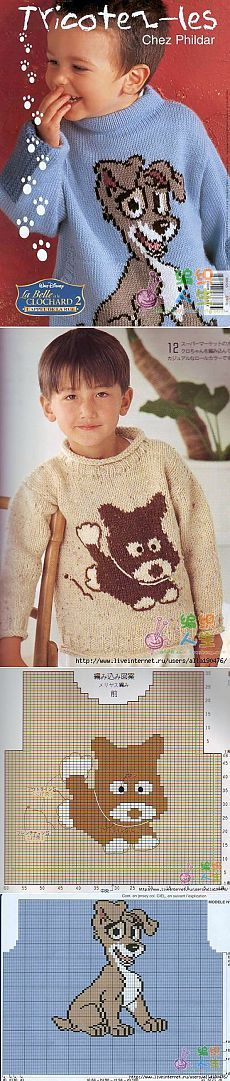 Puppy intarsia sweater pattern