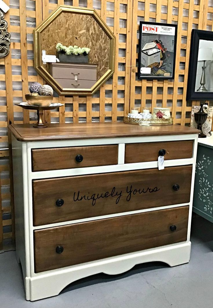 Vintage 4 Drawer Dresser French Country Farmhouse Stained