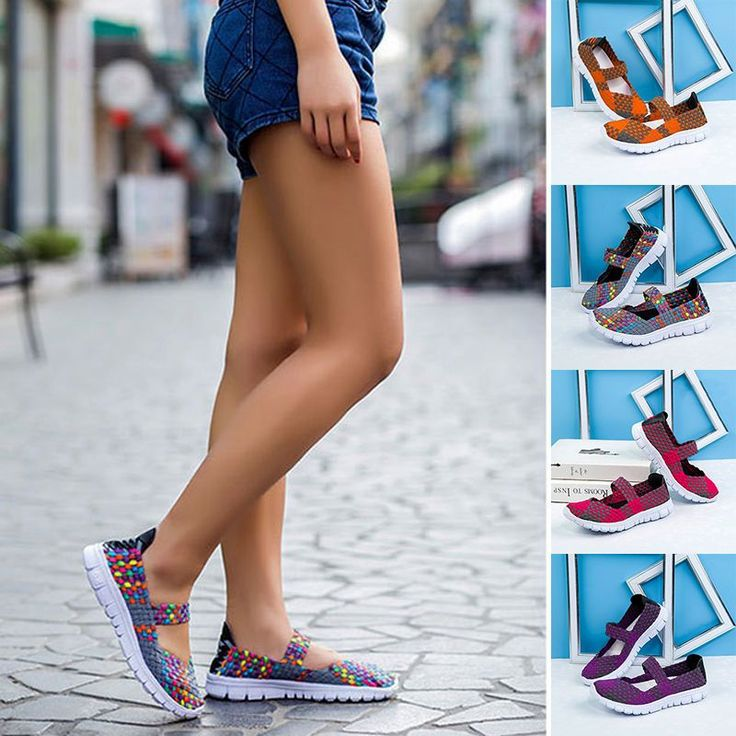 Womens Ladies Trainers Woven Elasticated Stretch Gym Pumps Sport Shoes