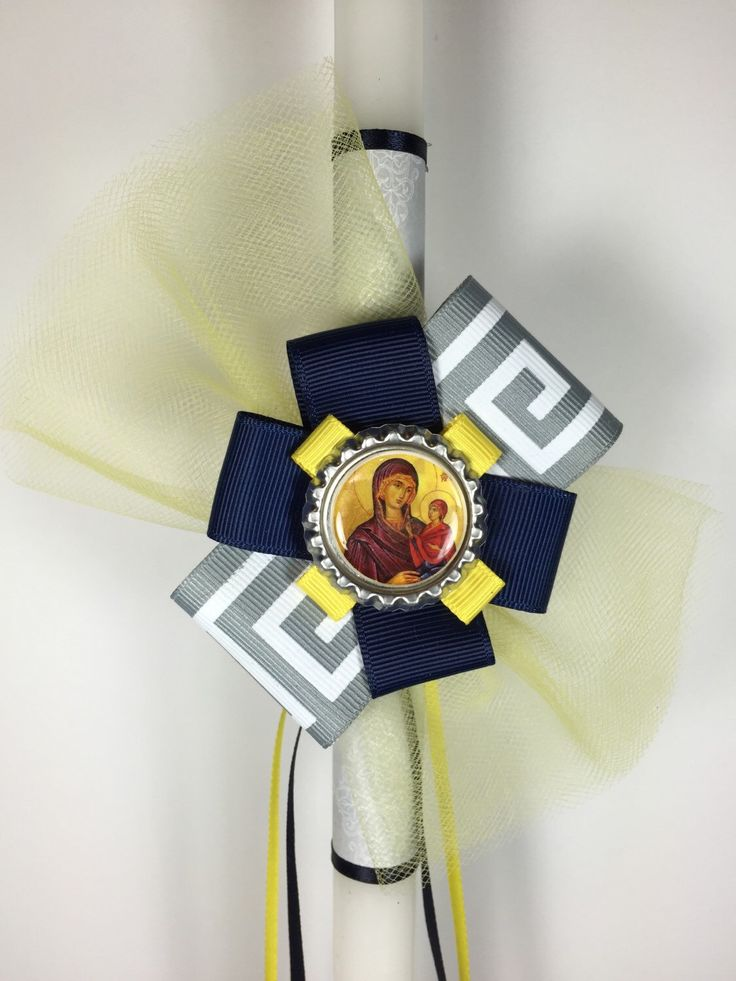 Greek Key Greek Easter Candle (Lambatha) by EllinikiStoli on Etsy https://www.etsy.com/listing/223847511/greek-key-greek-easter-candle-lambatha