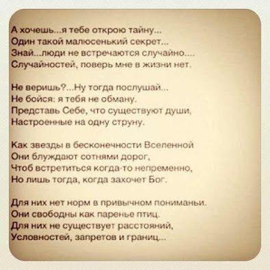 Все не випадкове ))))
