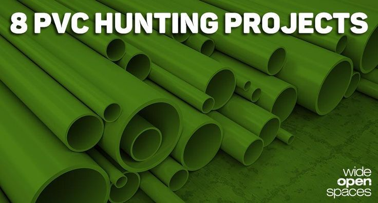 8 simple pvc hunting projects for the resourceful for Simple pvc projects