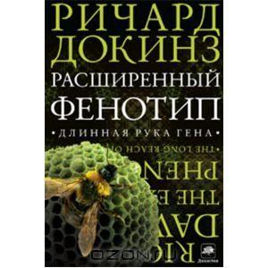 http://www.ozon.ru/context/detail/id/5637472/