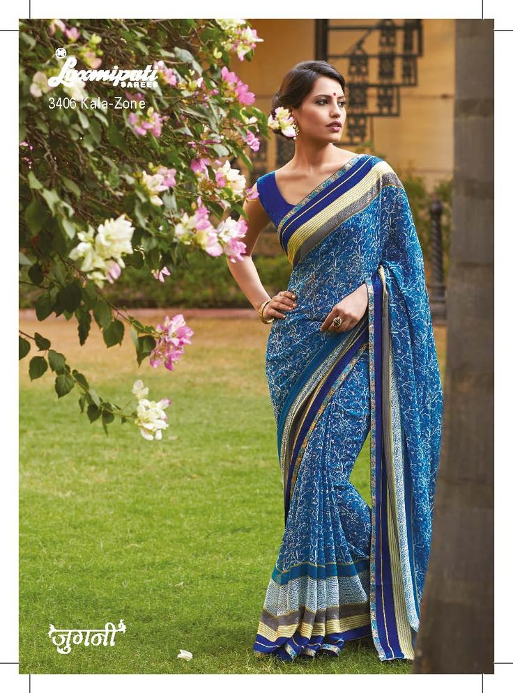 The blue color lover will surely attract to this saree. Couldn't be a Charming one!.