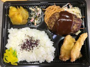 平成29年11月10日(金)ランチメニュー:ハンバーグ/豚天/じゃがいもカレー煮/春雨酢の物