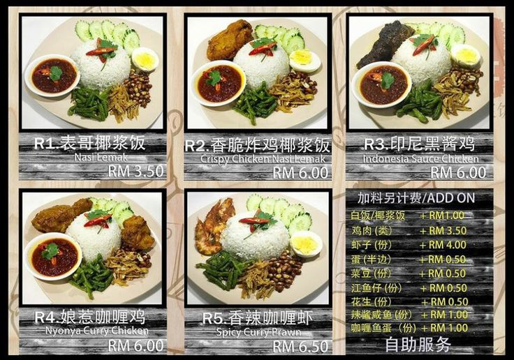 """Description A good selection of street food can be found here. The seating overflowed to the streets and people were waiting patiently for a table. My first thought was """"the food must be pre…"""