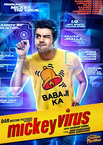 Manish Paul-starrer Mickey Virus' new trailer comes out!