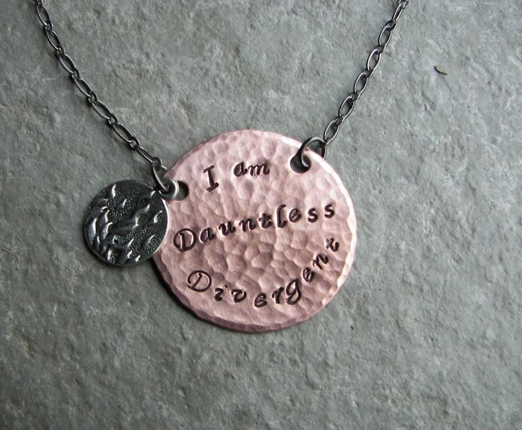 Divergent Faction   Hand Stamped Divergent Faction Necklaces - I am Divergent, Dauntless