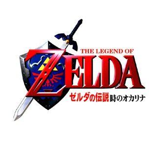 ゼルダの伝説 時のオカリナ ゲームロゴのデザインギャラリー GLaim