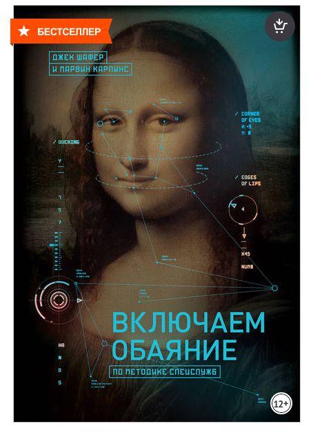 Купить электронную книгу можно здесь - https://www.litres.ru/10747262/?lfrom=217295108