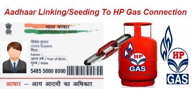 How To Link/Seed Aadhaar With LPG HP Gas Connection For Subsidy  #lpgsubsidy #linkaadhaartohpgas #linkaadhaartolpg