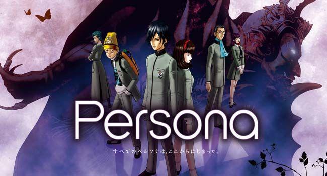 Shin Megami Tensei: Persona PSP (USA) ISO - https://www.ziperto.com/shin-megami-tensei-persona-psp/