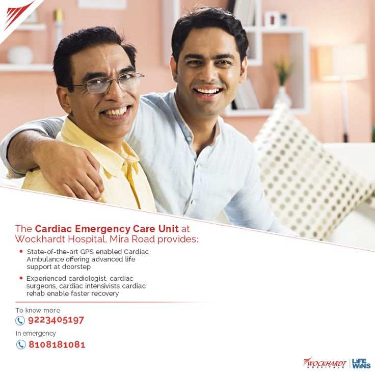 Treatment within the initial 3 hours after the onset of chest pain ensures minimum damage to the heart and increases the chances of one's recovery.   Hence, Wockhardt Hospital, Mira Road ensures you get the right treatment at the right time in case of an emergency. To know more, call us on 9223405197
