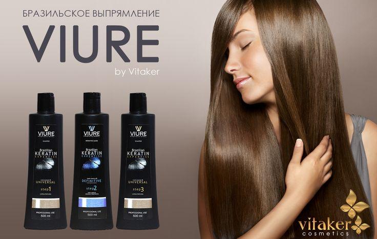 Кератиновая линейка Viure. На основе запатентованного Viure Complex и масла карите, содержащих композицию жирных аминокислот, антиоксидантов, витаминов и минералов, Viure Definitive придаёт гладкость, блеск и силу волосам, борется с пушистостью и ломкостью, лечит волосы, надолго делая их прямыми и послушными. Результат сохраняется от 4 до 8 месяцев. Без формальдегида. ✔Показания: все типы волос, включая осветленные, окрашенные и поврежденные волос, после хим.завивки. #vitakercosmetics…