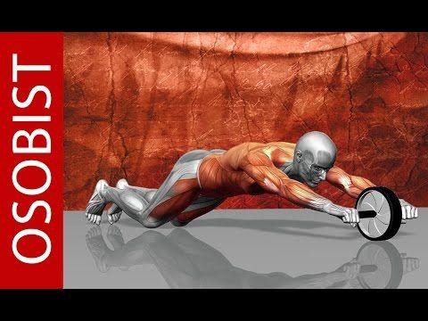 Как прокачать косые и межреберные мышцы!!Очень эффективно!!! Косые мышцы живота! - YouTube