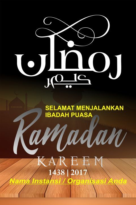 Free Download Banner Spanduk Ramadhan Vector JPG Google Drive Link