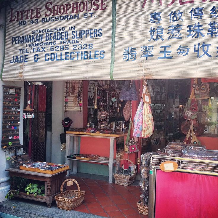 A Peranakan shop at Kampong Glam. Malacca, Penang, Shop