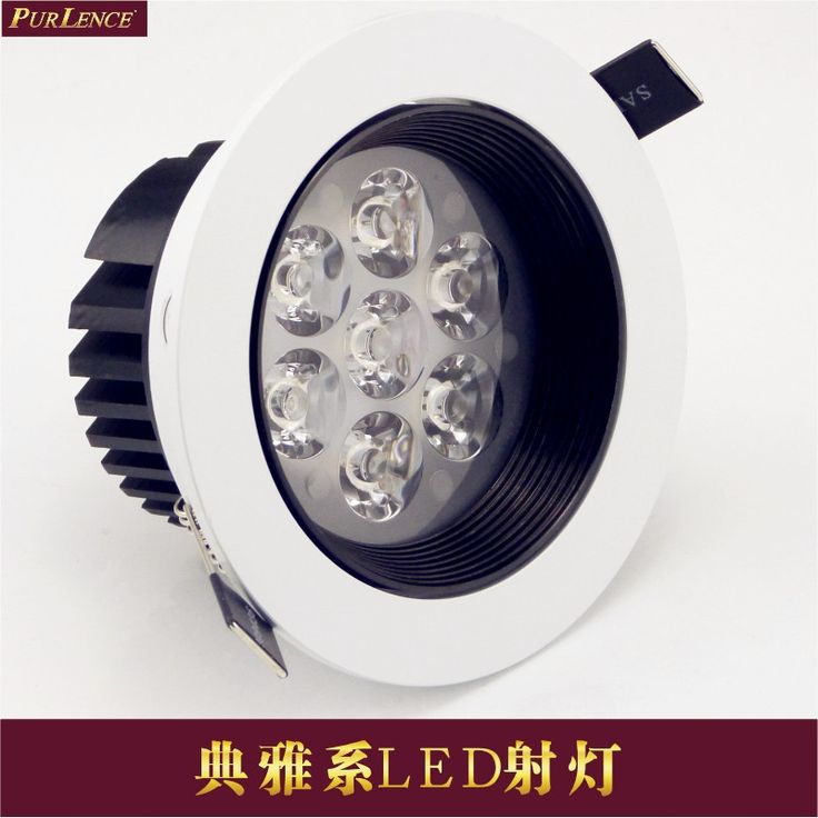 3 tile 5w7w12w15w18wled black and white lighting led ceiling spotlights downlight background wall #Affiliate