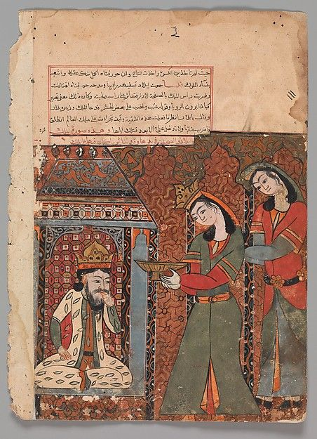 """Ilar (or Irakht) About to Throw the Bowl of Rice at the King"", Folio from a Kalila wa Dimna"
