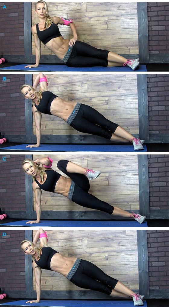 Side Plank Lift and Knee Tuck. Bodybuilding.com