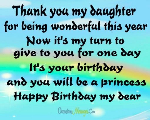 Pinterest Birthday Quotes: 25+ Best Daughters Birthday Quotes On Pinterest
